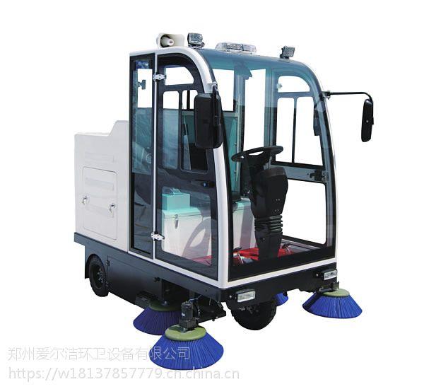 扫地机 扫地车 清扫车 扫路车郑州爱尔洁环卫设备有限公司免费上门试机满意为止扫地机厂家大量特价出售,