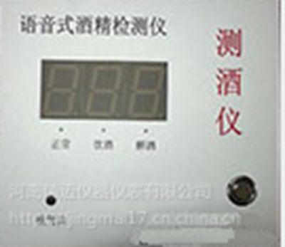 RCY-2A测温仪哪家好 大量供应RCY-2A测温仪厂家