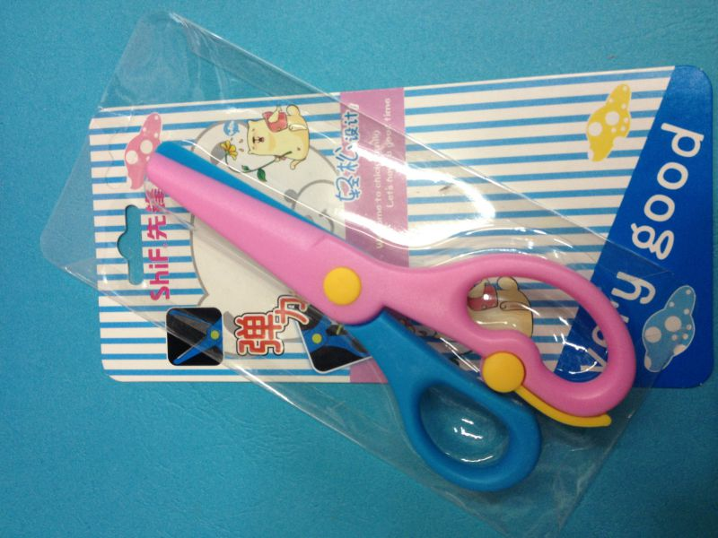 【批发 先锋儿童安全剪刀 安全卡通 全塑料剪刀