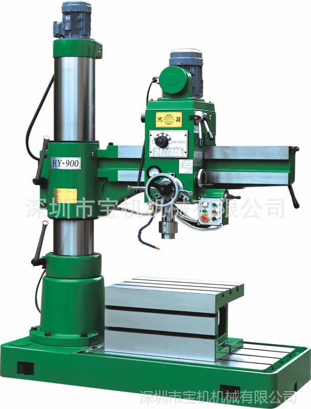 厂家供应 摇臂钻 Z3040A-13摇臂钻床 可伸缩摇臂钻 铸件加厚