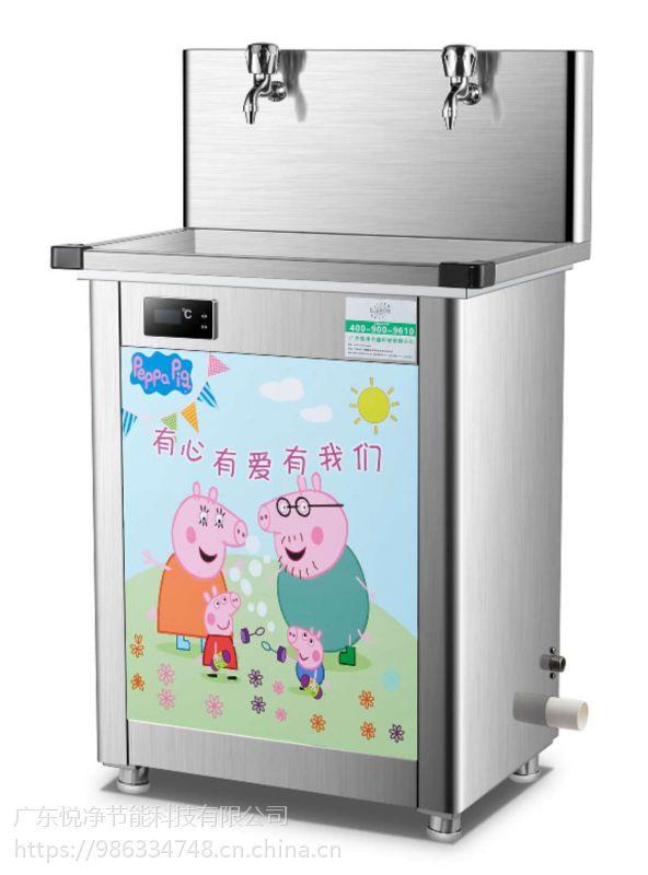 云南 山东 河北 陕西 山西商务饮水机 校园饮水平台