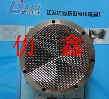 东莞电铸各类反光模具型腔