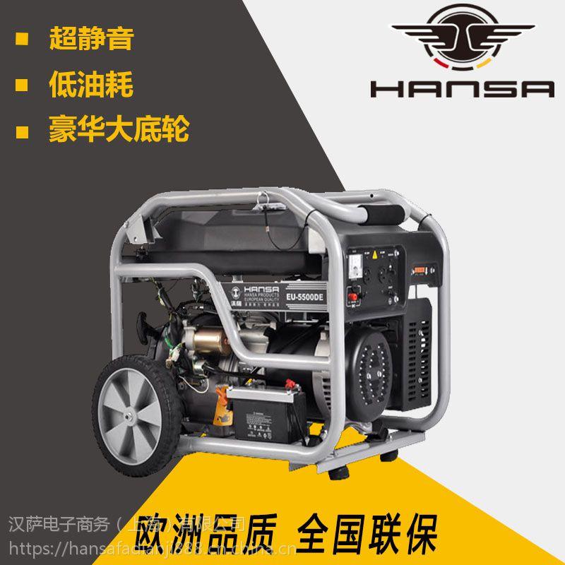 3千瓦单相汽油发电机报价