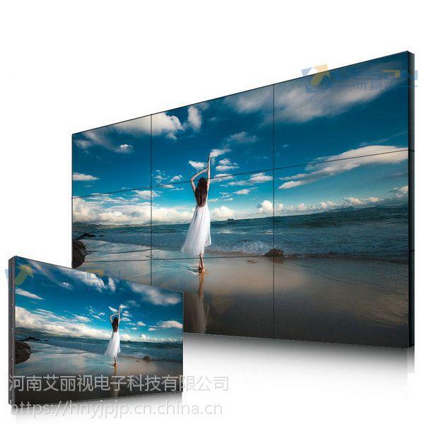 焦作大屏拼接墙,视频拼接屏,55寸液晶拼接屏品牌供应商