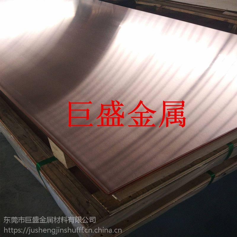 低价供应国标材质QSn6.5-0.4磷青铜板,巨盛磷青铜板