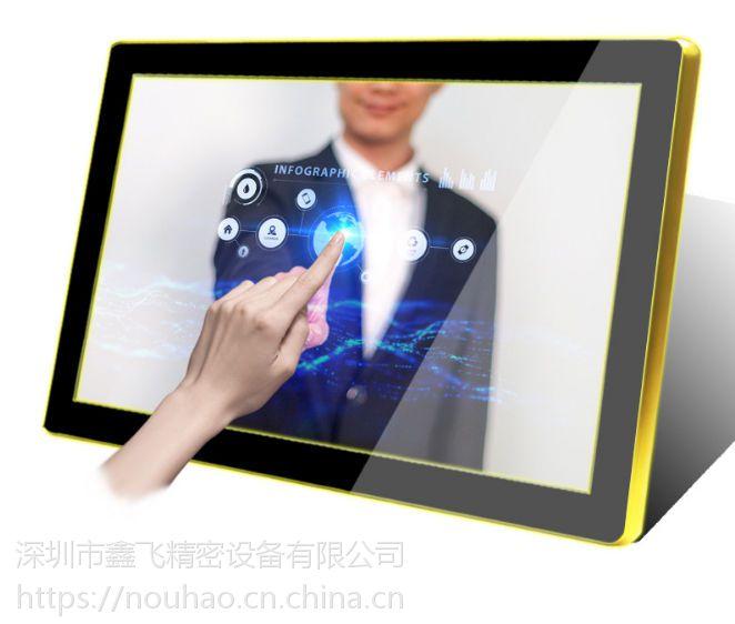 鑫飞智显液晶 32/42/50寸壁挂广告机LED液晶显示屏触摸查询一体机