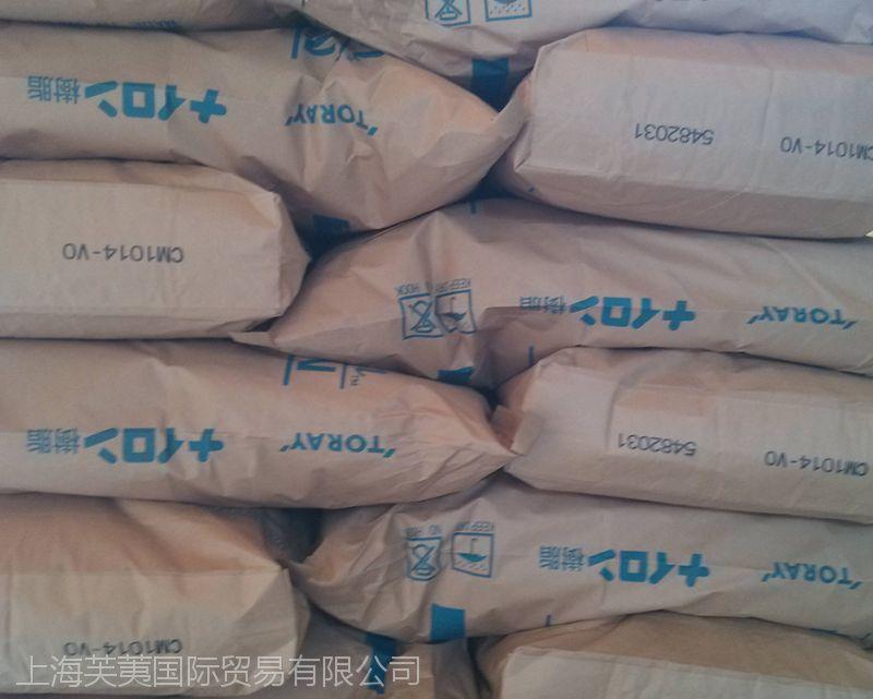 现货供应PA66/CM3511G33日本东丽,玻纤33%增强,高强度,高光泽尼龙66