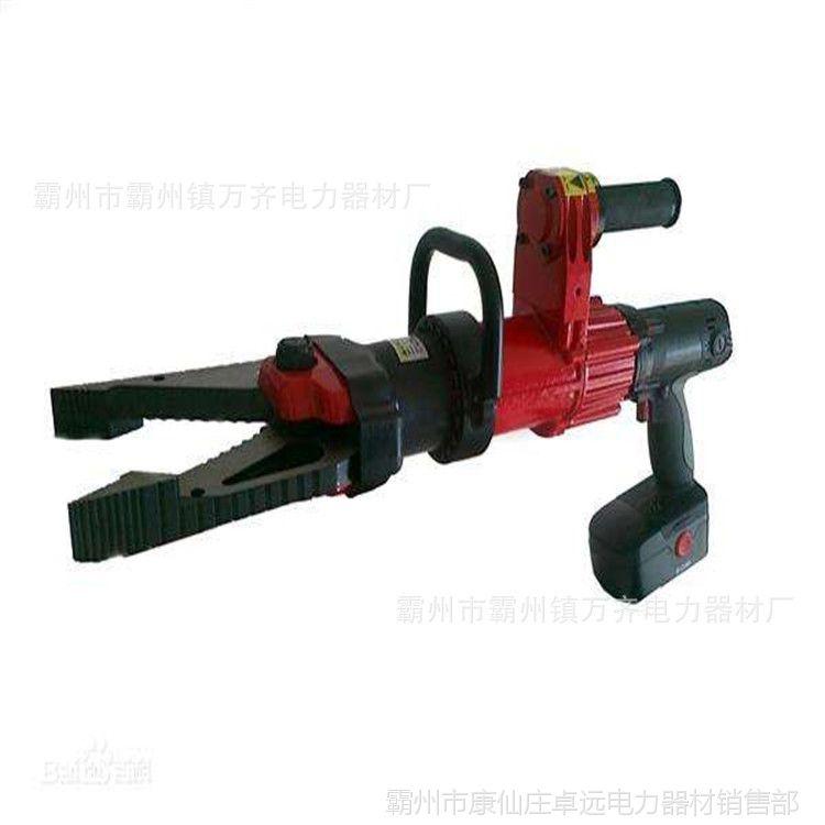 BE-EC-150液压剪扩钳便携式剪扩器