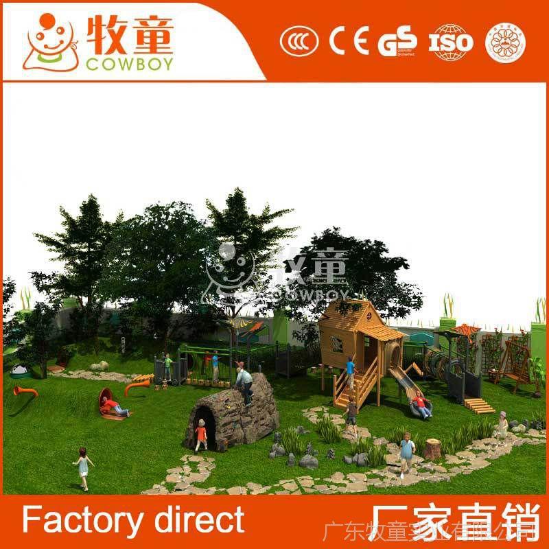 大型游乐园儿童室外游艺设施矿洞系列攀爬墙幼儿园户外滑梯组合定制