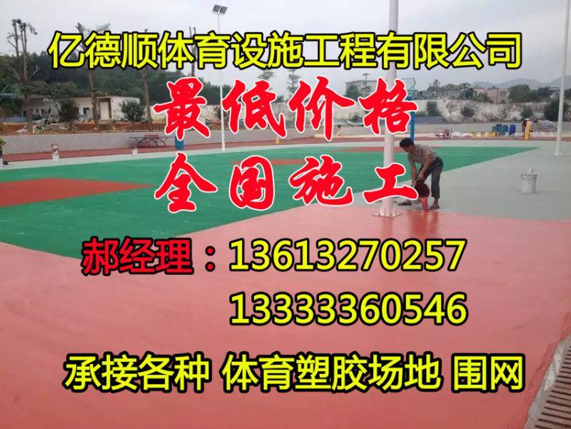 http://himg.china.cn/0/4_846_236298_800_601.jpg