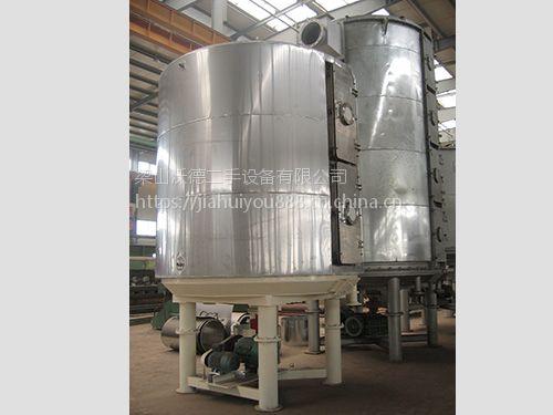 出售1200闪蒸旋转不锈钢干燥机 盘式连续干燥机 耙式真空干燥机