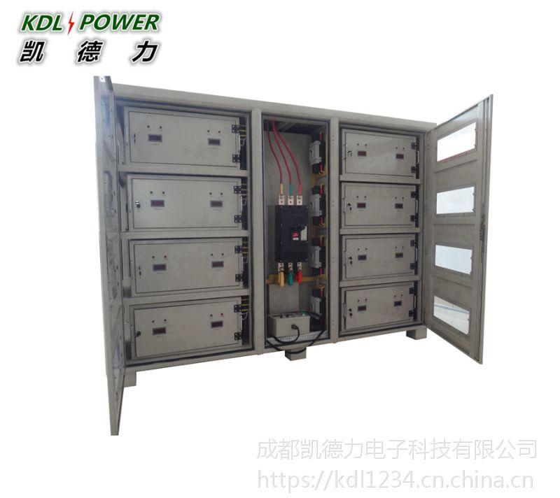 北京120V100A高频电渗析电源价格 成都军工级水处理电源厂家-凯德力KSP120100