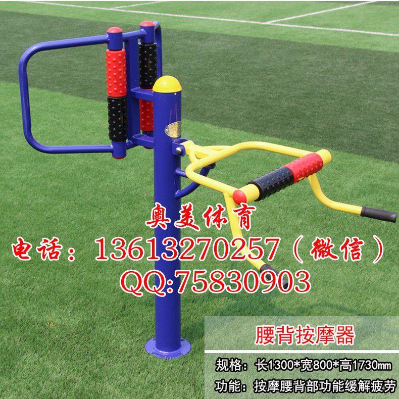 http://himg.china.cn/0/4_846_238392_790_790.jpg