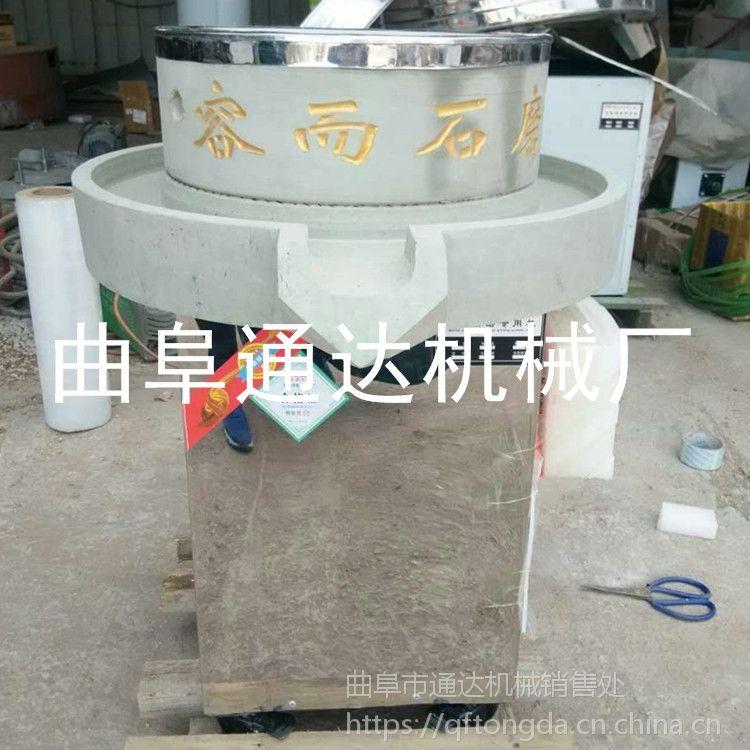 湖南 商用油坊多功能石磨豆浆机 香油磨 米浆石磨机设备