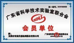 http://himg.china.cn/0/4_846_238786_309_181.jpg
