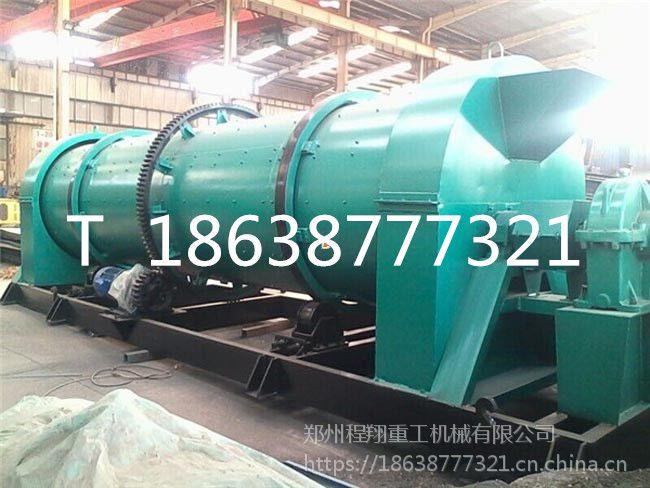 云南、四川贵州NC145型有机肥造粒机低价批发销售价格