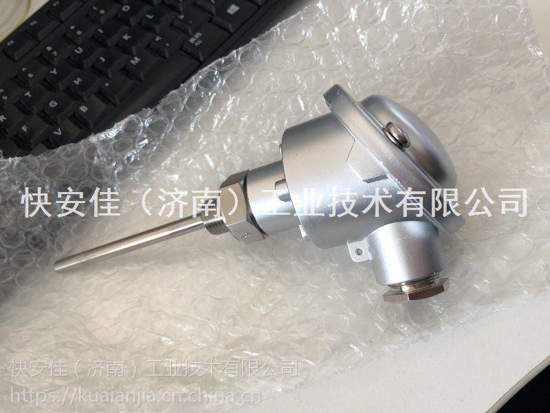 E8110219(E8110207)(-20℃-80℃)