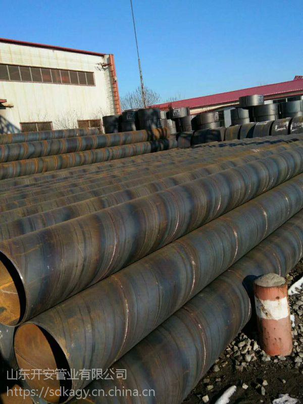 山东产螺旋管,螺纹管,q345螺旋管,q235螺旋管