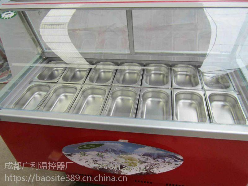 成都冰粥柜在哪里有卖
