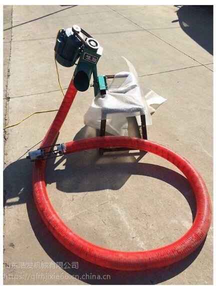 吸粮泵厂家 红管粮食装车抽粮泵 浩发