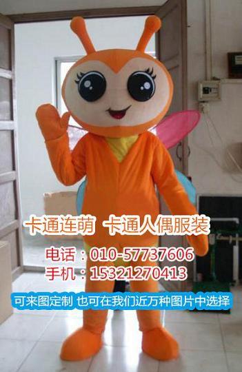 http://himg.china.cn/0/4_846_240934_351_540.jpg