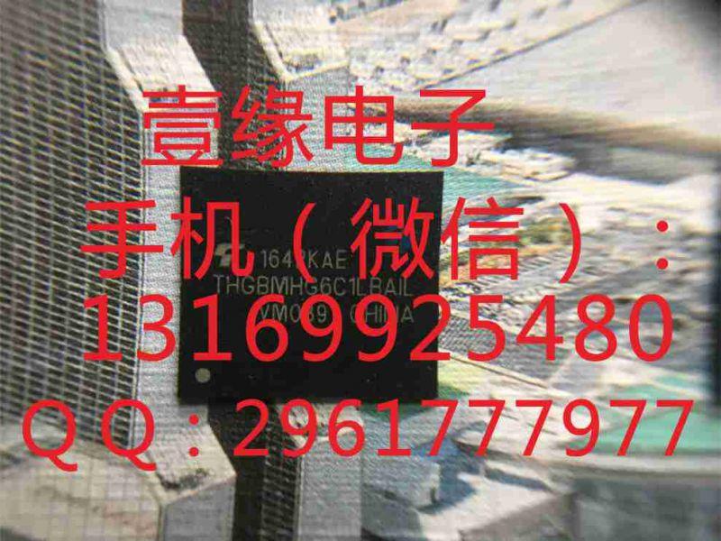 大量回收TMS320DM6467ZUTA