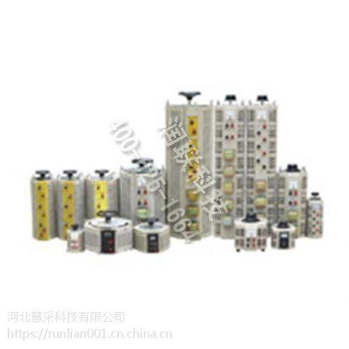 定州接触式自耦调压器 接触式自耦调压器TSGC2-6kVA特价