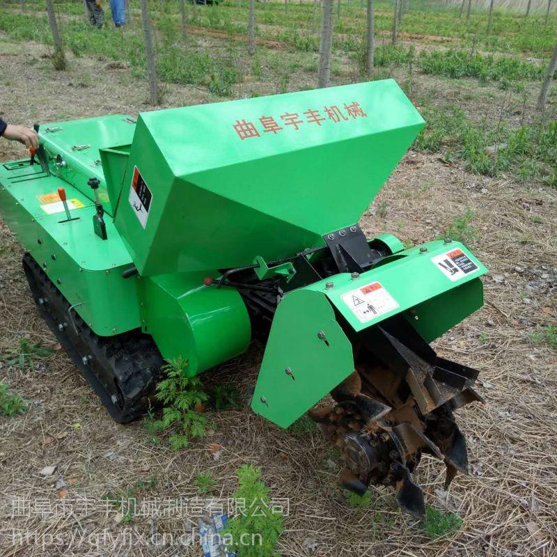 低矮型果园大棚茶园开沟施肥回填一体机 履带式果树管理机