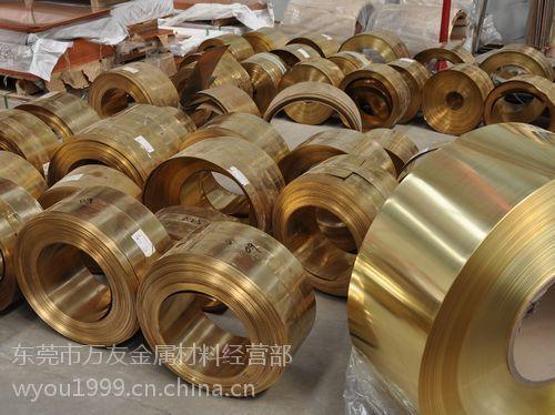 H65超薄黄铜箔 免费分条0.3*150mm环保黄铜卷带