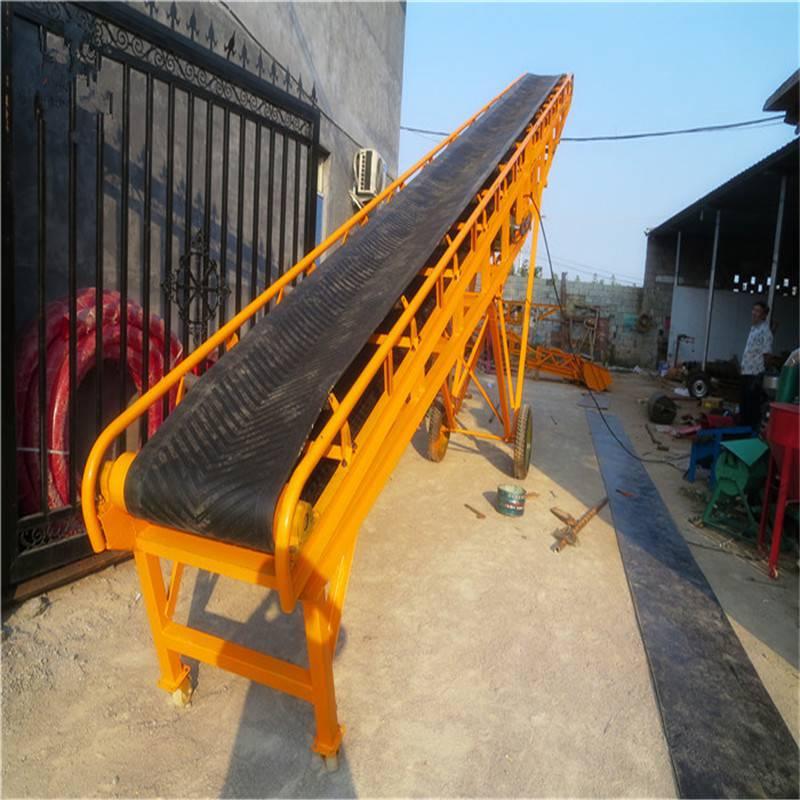 设备齐全传输机厂家 定做上下坡物料传送机 优质型带式运输机