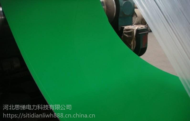 鹤壁发电厂专用绝缘胶垫/ HG2949-1999标准 厂家低价供应