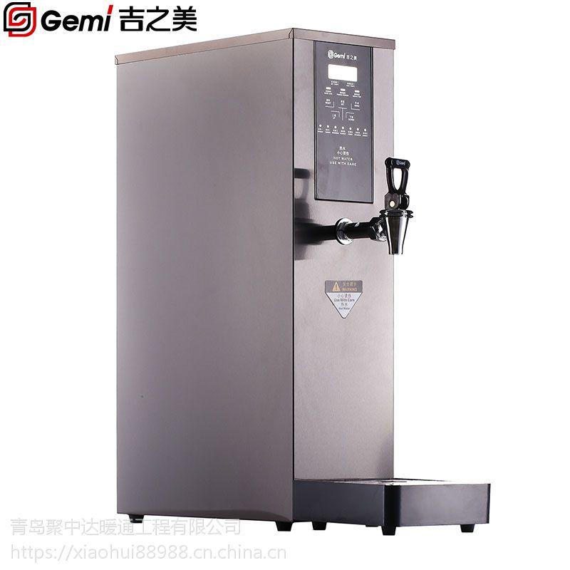 青岛吉之美吧台机系列GM-B1-15-3JS