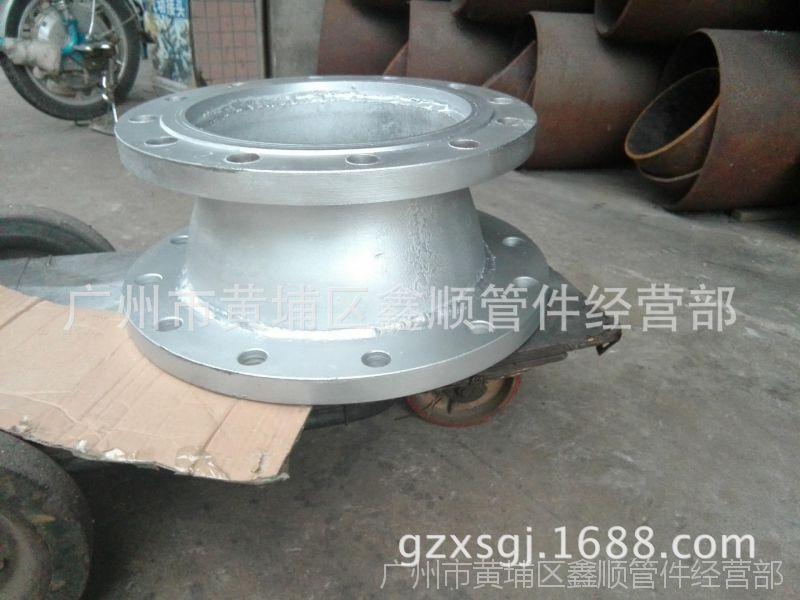批发零售HT5071-83管件缩接管 合金钢异径接头,广州市鑫顺管件