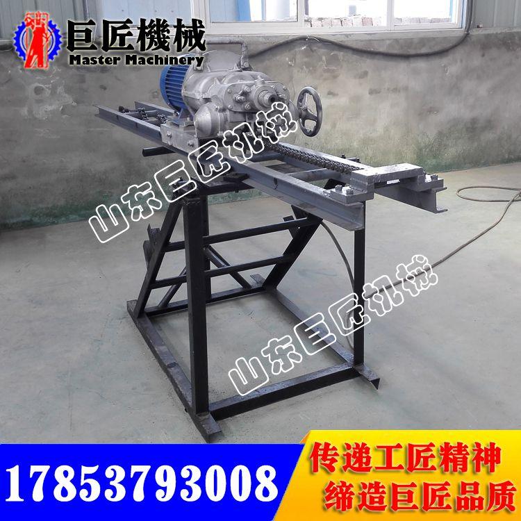 KHYD50岩石电钻华夏巨匠2.2KW岩石电钻自动化高方便好用地表钻机