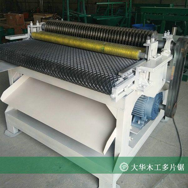 安徽多片裁板锯 小型方木木龙骨多片锯 板条多片锯山东大华木工机械
