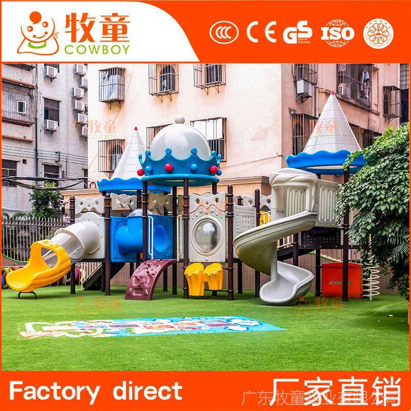供应幼儿园城堡童趣梦幻滑梯 安全可靠组合滑梯厂家定制