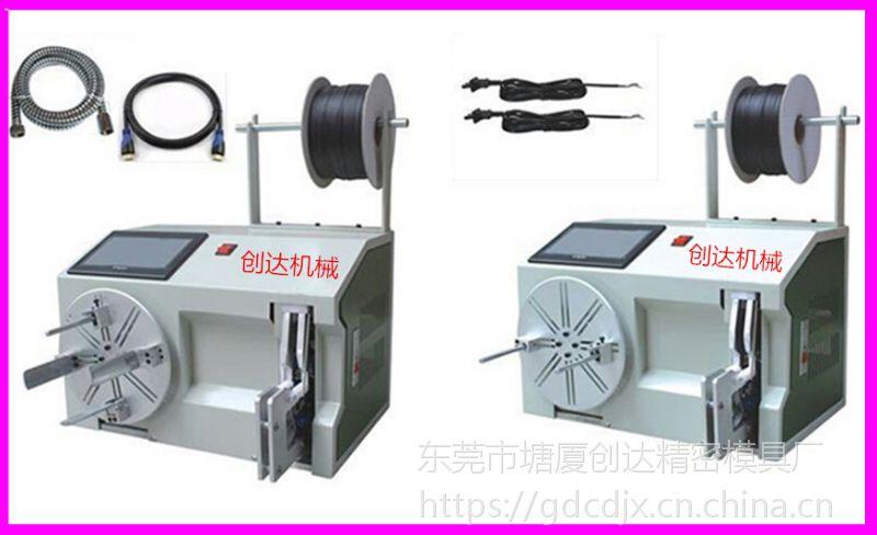 厂家直销CD-RXZDJX15-45自动绕线扎线机 全自动绕线扎带机 无刷电机绕线机