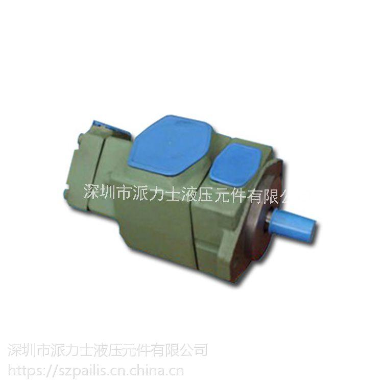 现货日本油研高压柱塞泵A37