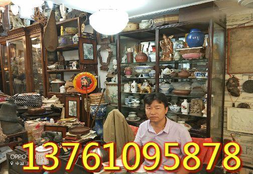 http://himg.china.cn/0/4_847_237608_504_348.jpg