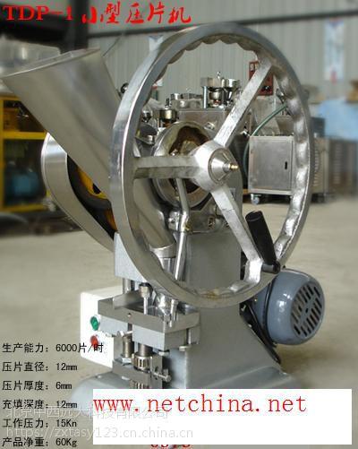 中西药片压片机 型号:CG06-TDP-1库号:M403035