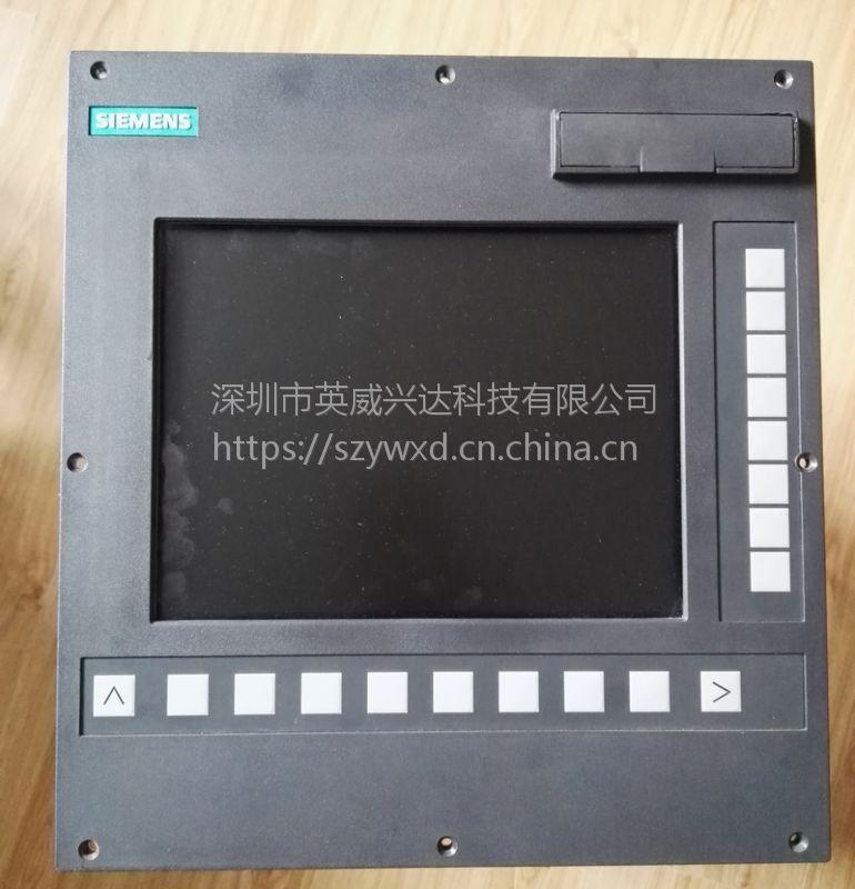西门子系统包括802S、802C、802D数控系统