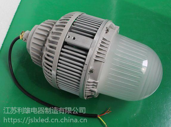 GSF8840 LED防眩泛光灯120W