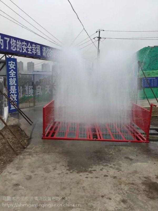 昌吉 乌鲁木齐工地洗轮机 雾炮 围挡喷淋 pm2.5直销