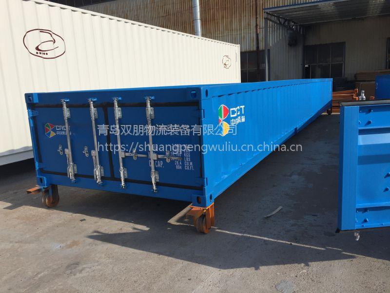 双朋特种集装箱/40尺半高箱/软开顶集装箱