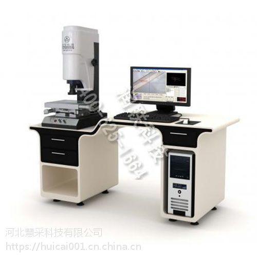 万宁高精度二次元影像测量仪 高精度二次元影像测量仪Q2010放心省心