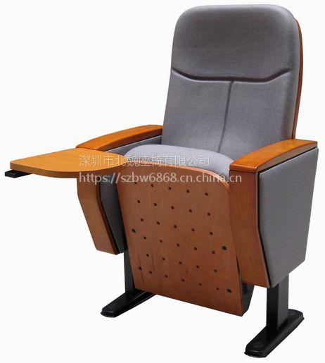 报告厅座椅价格*报告厅座椅尺寸*报告厅椅子*会议室报告厅座椅
