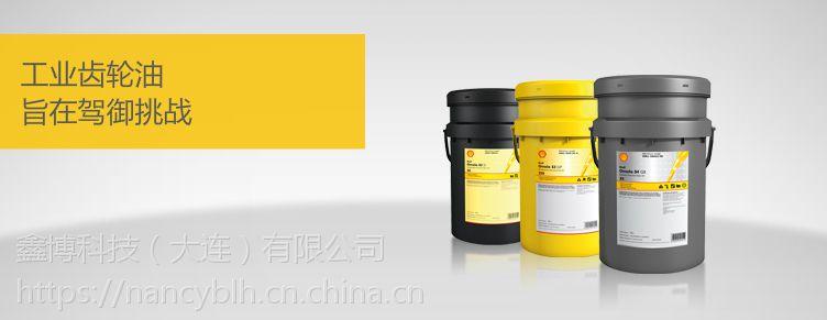 壳牌往复式气体压缩机油S4 PV -(Shell Gas Compressor)