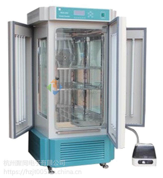 河南人工气候箱PRX-80B微生物培养箱250升