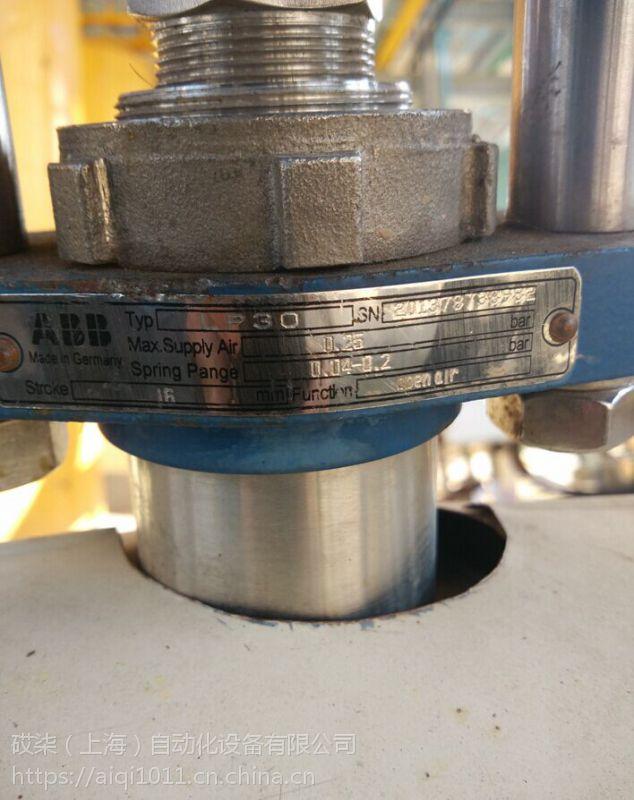 标准进口件型号 Turck 总线模块 FXDP-IM8-0001 Nr:6825400