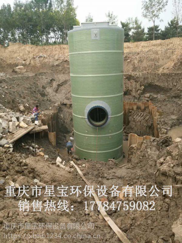 重庆一体化泵站生产企业/星宝环保设备